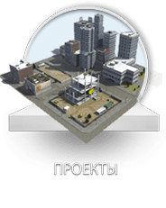 project_icon_main